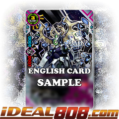 Mini Geargod Silver [X-CBT-B/0036EN R (Glossy Pattern)] English