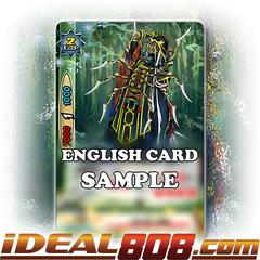 Yatsuka Fiend, Tsuchigumo [X-CBT-B/0030EN R Foil (FOIL)] English