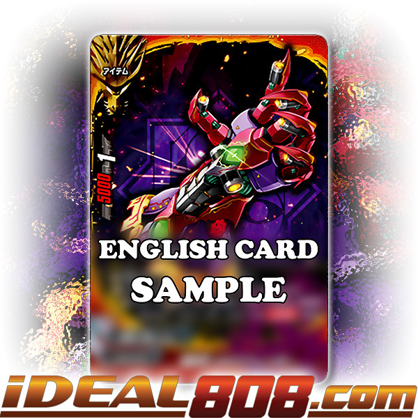Autodeity Armor, Chaos Finger [X-CBT-B/0041EN C (Regular)] English