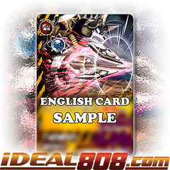 Chaos Arms [X-CBT-B/0045EN C (Regular)] English