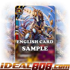 CHAOS Uni-gollum [X-CBT-B/0042EN C (Regular)] English