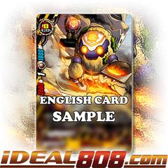 Firstaid-gollum [X-CBT-B/0044EN C Foil (FOIL)] English