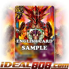 Flame Dragon Mech, CHAOS Linear [X-CBT-B/0040EN C (Regular)] English