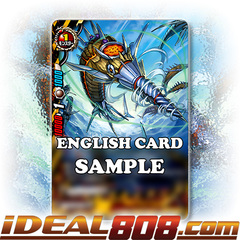 Painful Needlefish-gollum [X-CBT-B/0043EN C Foil (FOIL)] English