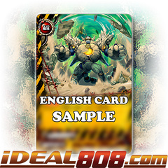 Unknown Grit [X-CBT-B/0046EN C Foil (FOIL)] English