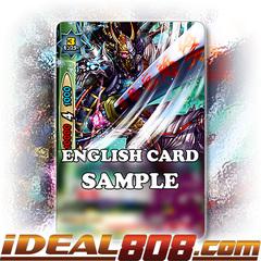 CHAOS Kimensai [X-CBT-B/0055EN C Foil (FOIL)] English