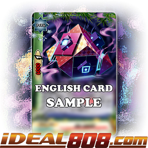 Dark Arms, Demonic Poison Fumes Cube [X-CBT-B/0058EN C (Regular)] English