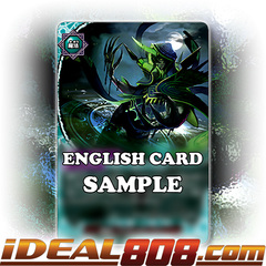 Epidemic - Outbreak - [X-CBT-B/0050EN C (Regular)] English