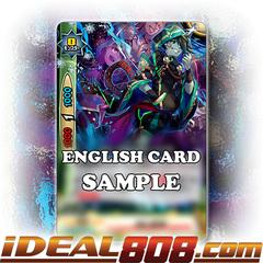 Oni Horde, Underworld Legion [X-CBT-B/0057EN C (Regular)] English