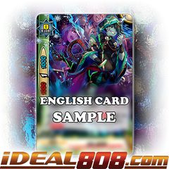 Oni Horde, Underworld Legion [X-CBT-B/0057EN C Foil (FOIL)] English