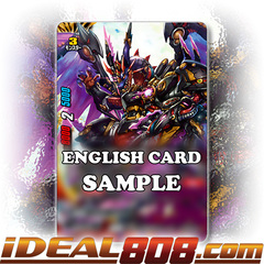 Evil Sword Dragon, Demons Chaos Sword Dragon [X-CBT-B/0069EN Secret (FOIL)] English