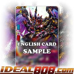 Evil Sword Dragon, Demons Chaos Sword Dragon [X-CBT-B/0069EN Secret (FOIL)] English
