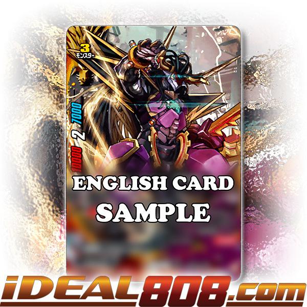 Bombard Mech Buddyfight 1x X-CBT-B//0007EN CHAOS Cylinder RR