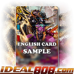 Autodeity Dragon, CHAOS Batzz [X-CBT-B/0067EN Secret (FOIL)] English