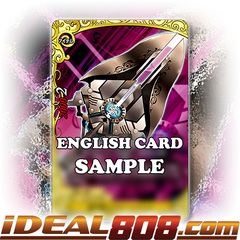 Fabricated Sword of the King, Hovd Replica [X-CBT-B/0064EN C Foil (FOIL)] English