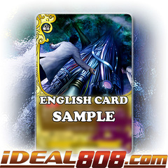 Parasite Yggdrasil [X-CBT-B/0061EN C (Regular)] English