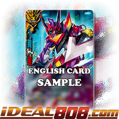 Special Attack Mech, CHAOS Delta [X-CBT-B/0068EN Secret (FOIL)] English