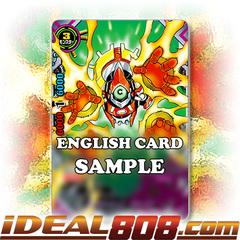 Mini Geargod Orange [X-CBT-B/0066EN C (Regular)] English
