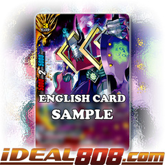 All-Purpose Mech, CHAOS Tetra [X-CBT-B/0070EN Secret (FOIL)] English