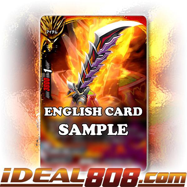 Autodeity Sword, CHAOS Dragoroyale [X-CBT-B/0071EN Secret (FOIL)] English
