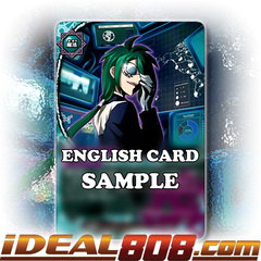 Great Spell, Incubation Period [X-CBT-B/0074EN Secret (FOIL)] English