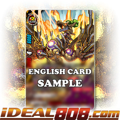 Demonic Rock Dragon Mech, Dol Dra-gollum [X-CBT-B/0077EN Secret (FOIL)] English