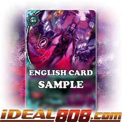 Great Spell, Latent Infection [X-CBT-B/0075EN Secret (FOIL)] English