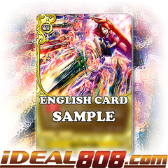 Infallible Blade Wall [X-CBT-B/0079EN Secret (FOIL)] English