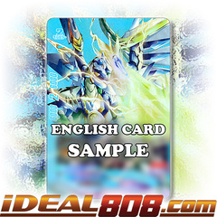 Shining Dragoner, Jackknife [X-CBT-A/BR02EN BR (FOIL)] English