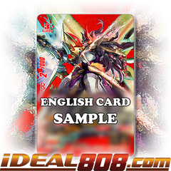 Turbulent Warlord Dragon, Barbatzz Dragoroyale [X-CBT-A/BR01EN BR (FOIL)] English