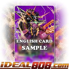 Autodeity Dragon, CHAOS Batzz [X-CBT-B/BR01EN BR (FOIL)] English
