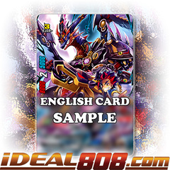 Evil Sword Dragon, Demons Chaos Sword Dragon [X-CBT-B/S001EN SP (FOIL)] English