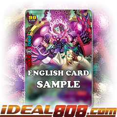 Genome Upgrader, Geargod ver.1000 [X-CBT-B/S003EN SP (FOIL)] English