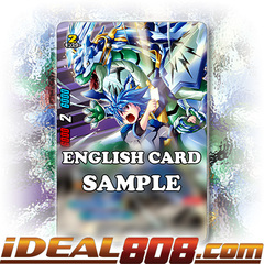 Shining Dragoner, Jackknife [X-CBT-A/S002EN SP (FOIL)] English