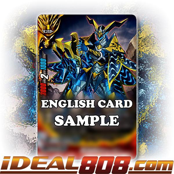 Wiebly the Phantasmagoric [PR/0313EN PR (Regular)] English