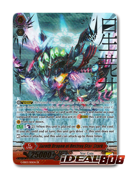 Zeroth Dragon of Destroy Star, Stark - G-EB03/001EN - ZR
