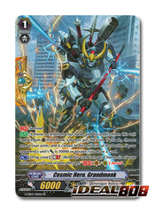 Cosmic Hero, Grandmonk - G-EB03/S10EN - SP (Special Parallel)