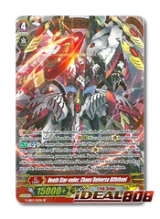 Death Star-vader, Chaos Universe Alththani - G-EB03/S11EN - SP (Special Parallel)
