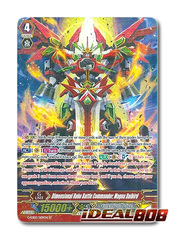 Dimensional Robo Battle Commander, Magna Daibird - G-EB03/S09EN - SP (Special Parallel)