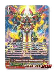 Dimensional Robo Battle Commander, Magna Daibird - G-EB03/S09EN - SP (Special Parallel)