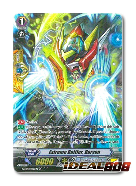 Extreme Battler, Baryon - G-EB03/S08EN - SP (Special Parallel)