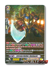 Extreme Battler, Golshachi - G-EB03/S02EN - SP (Special Parallel)