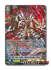 Star-vader, Chaos Breaker Close - G-EB03/S06EN - SP (Special Parallel)