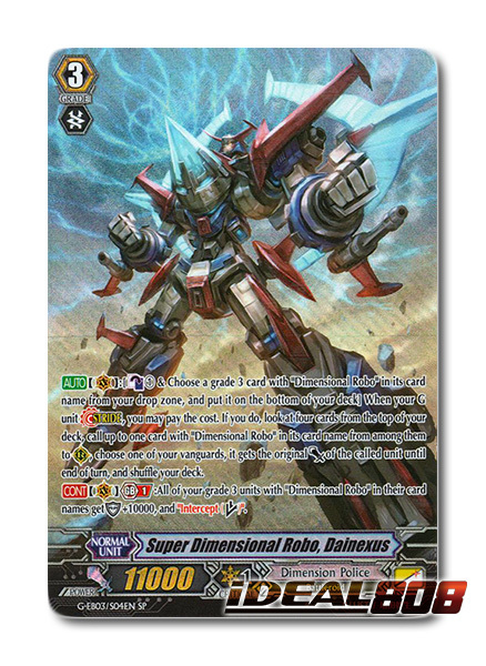 Super Dimensional Robo, Dainexus - G-EB03/S04EN - SP (Special Parallel)