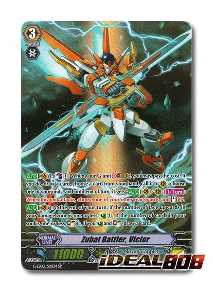 Zubat Battler, Victor - G-EB03/S01EN - SP (Special Parallel)