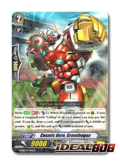 Cosmic Hero, Grandhogan - G-EB03/033EN - R