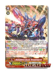 Demolition Beast, Demolzaurus - G-EB03/023EN - R
