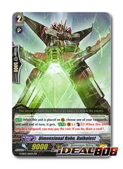 Dimensional Robo, Daibalest - G-EB03/016EN - RR
