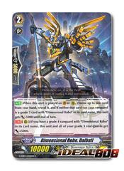 Dimensional Robo, Daiball - G-EB03/032EN - R