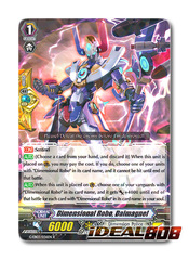 Dimensional Robo, Daimagnel - G-EB03/036EN - R